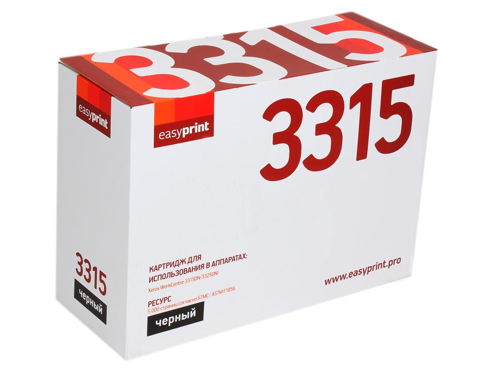 цены Картридж EasyPrint LX-3315 для Xerox WorkCentre 3315DN/3325DNI. Чёрный. 5000 страниц. с чипом (106R02310)
