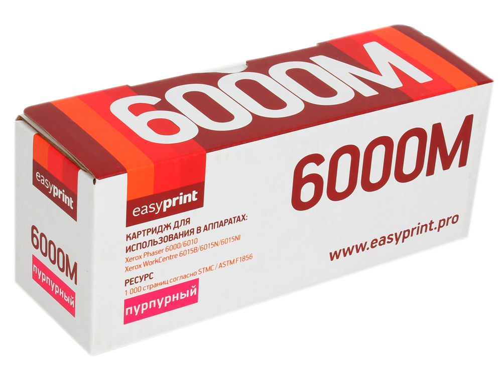 Картридж EasyPrint LX-6000M для Xerox Phaser 6000/6010N/WorkCentre 6015 . Пурпурный. 1000 страниц. с чипом (106R01632) nv print 106r01632m magenta тонер картридж для xerox phaser 6000 6010