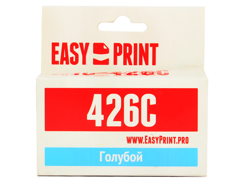 Картридж EasyPrint IC-CLI426C для Canon PIXMA iP4840/MG5140/MG6140/MX884. Голубой. с чипом