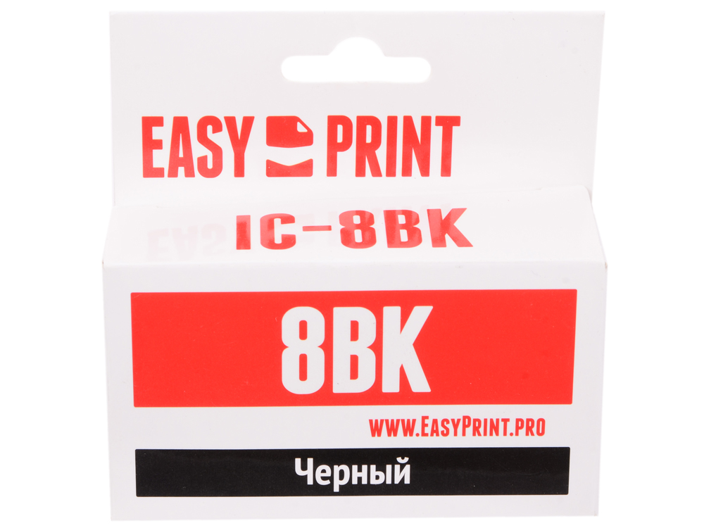 Картридж EasyPrint IC-CLI8BK для Canon PIXMA iP4200/5200/Pro9000/MP500/600. Чёрный. с чипом Картридж EasyPrint IC-CLI8BK для Canon PIXMA iP4200/5200/P картридж t2 ic ccli 8y для canon pixma ip4200 4300 5200 pro9000 mp500 600 yellow с чипом