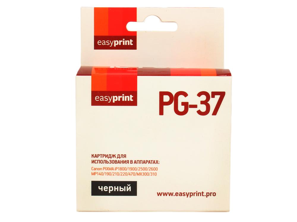Картридж EasyPrint IC-PG37 для Canon PIXMA iP1800/2600/MP140/210/220/470/MX300/310. Чёрный.