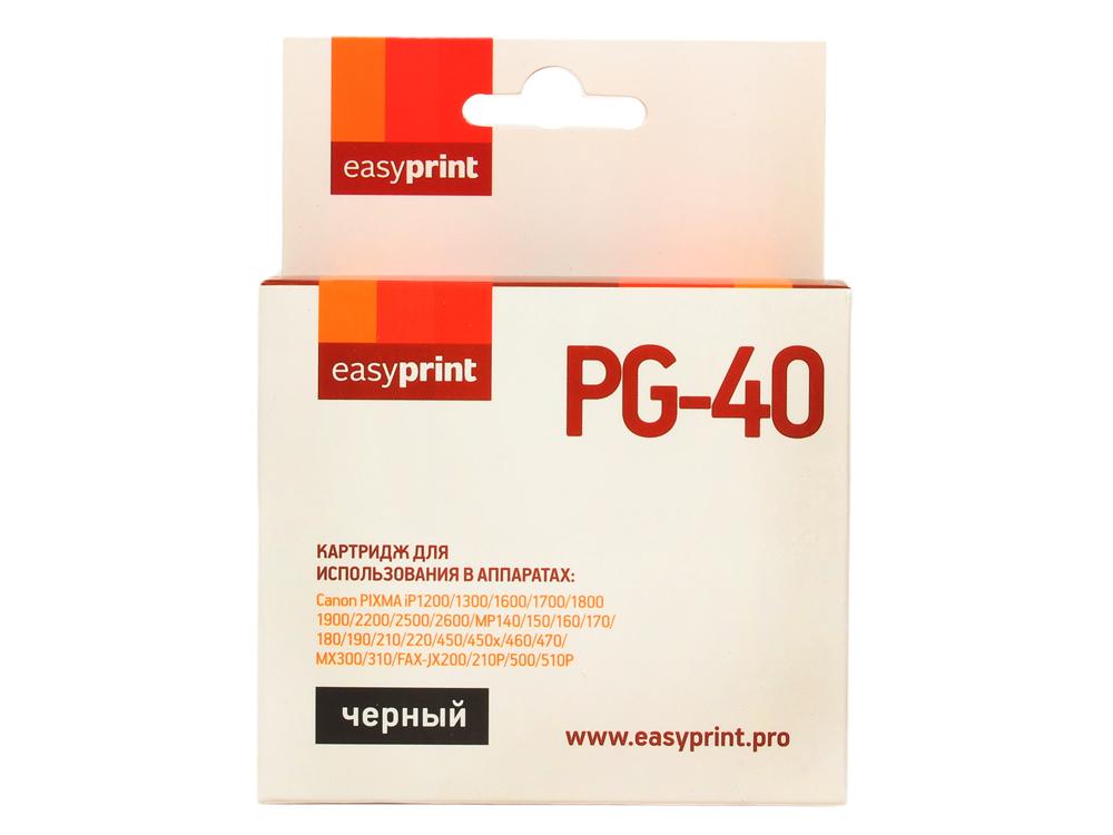 Картридж EasyPrint IC-PG40 для Canon PIXMA iP2200/2500/2600/6210D/MP140/210/450/MX310. Чёрный.