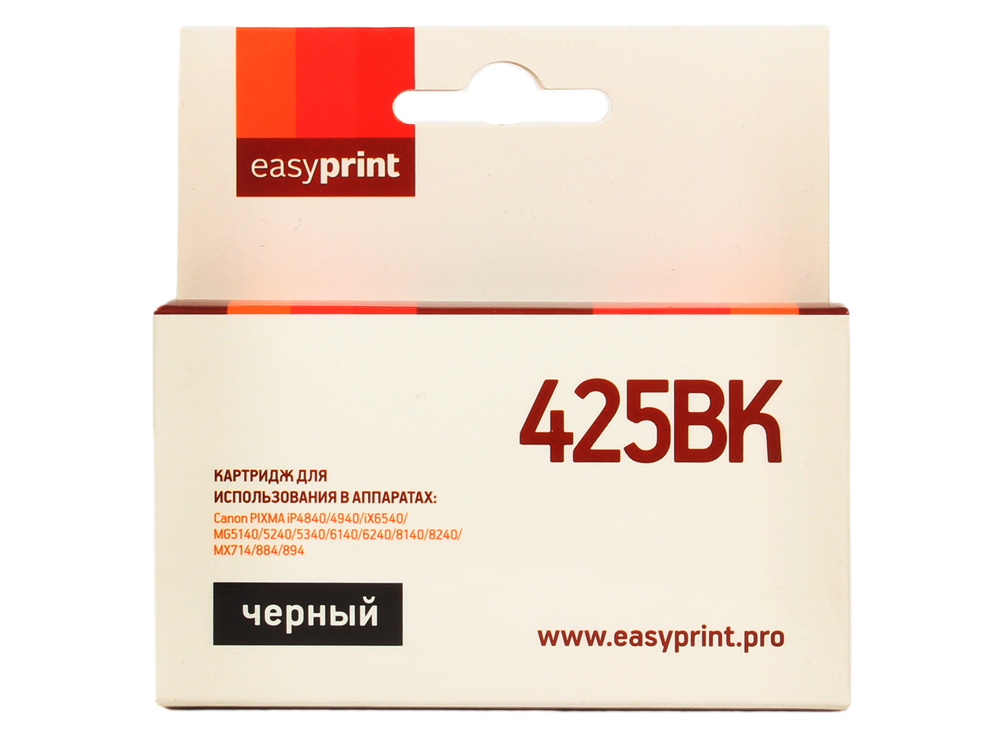 Картридж EasyPrint IC-PGI425BK для Canon PIXMA iP4840/MG5140/MG6140/MX884. Черный. с чипом module tsop40 tsop ots 40 0 5 01 enplas ic test socket adapter 18 4mm width 0 5mm pitch