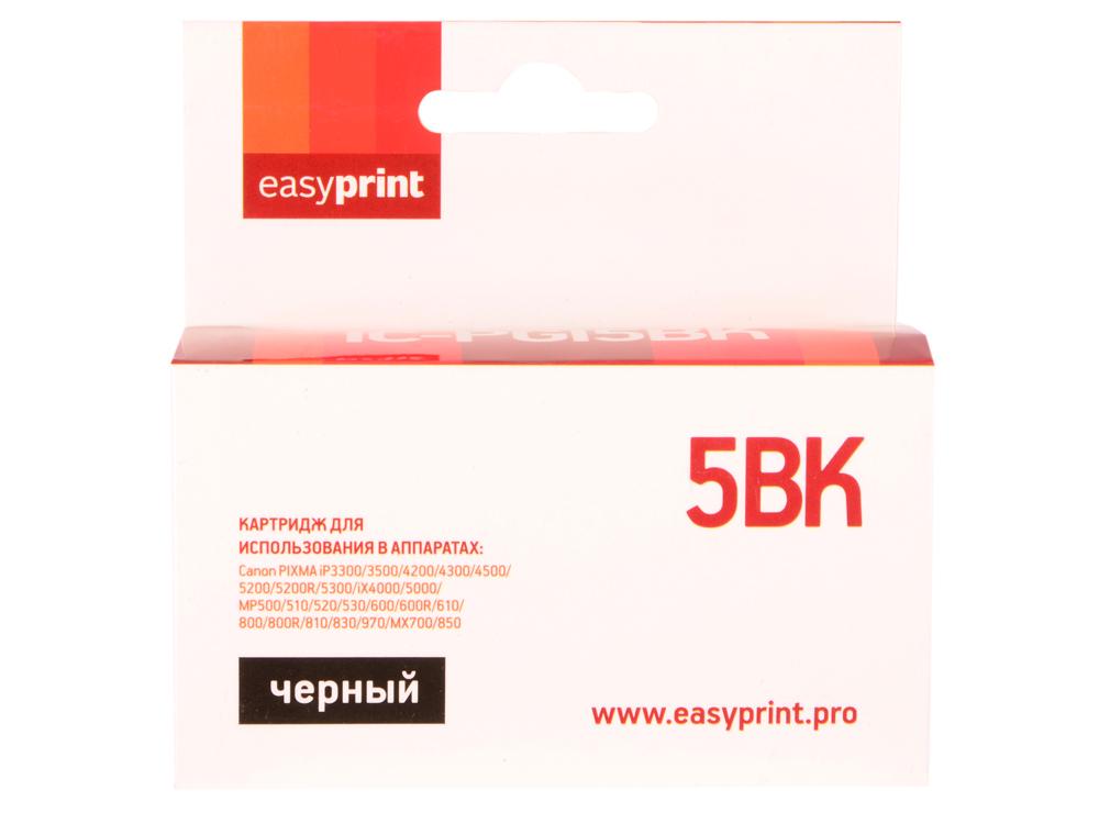 Картридж EasyPrint IC-PGI5BK для Canon PIXMA iP4200/iX4000/5000/MP500/600. Черный. с чипом Картридж EasyPrint IC-PGI5BK для Canon PIXMA iP4200/iX4000/ картридж t2 ic ccli 8c для canon pixma ip4200 4300 5200 pro9000 mp500 600 голубой