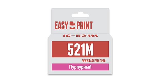 Картридж EasyPrint IC-CLI521M для Canon PIXMA iP4700/MP540/620/980/MX860. Пурпурный. с чипом