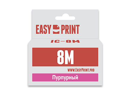 Картридж EasyPrint IC-CLI8M для Canon PIXMA iP4200/5200/Pro9000/MP500/600. Пурпурный. 490 страниц. с чипом