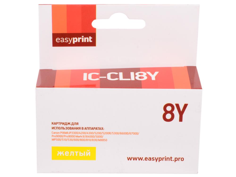Картридж EasyPrint IC-CLI8Y для Canon PIXMA iP4200//5200/Pro9000/MP500/600. Жёлтый. 490 страниц. с чипом картридж easyprint ic cli8bk для canon pixma ip4200 5200 pro9000 mp500 600 чёрный с чипом картридж easyprint ic cli8bk для canon pixma ip4200 5200 p
