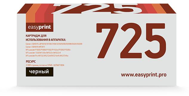 Картридж EasyPrint LC-725 U для Canon LBP3010/6000/HP LJ P1005/P1505/P1102/M1120/M1212/M1522. Чёрный. С чипом. 2000 страниц. полуприцеп маз 975800 3010 2012 г в