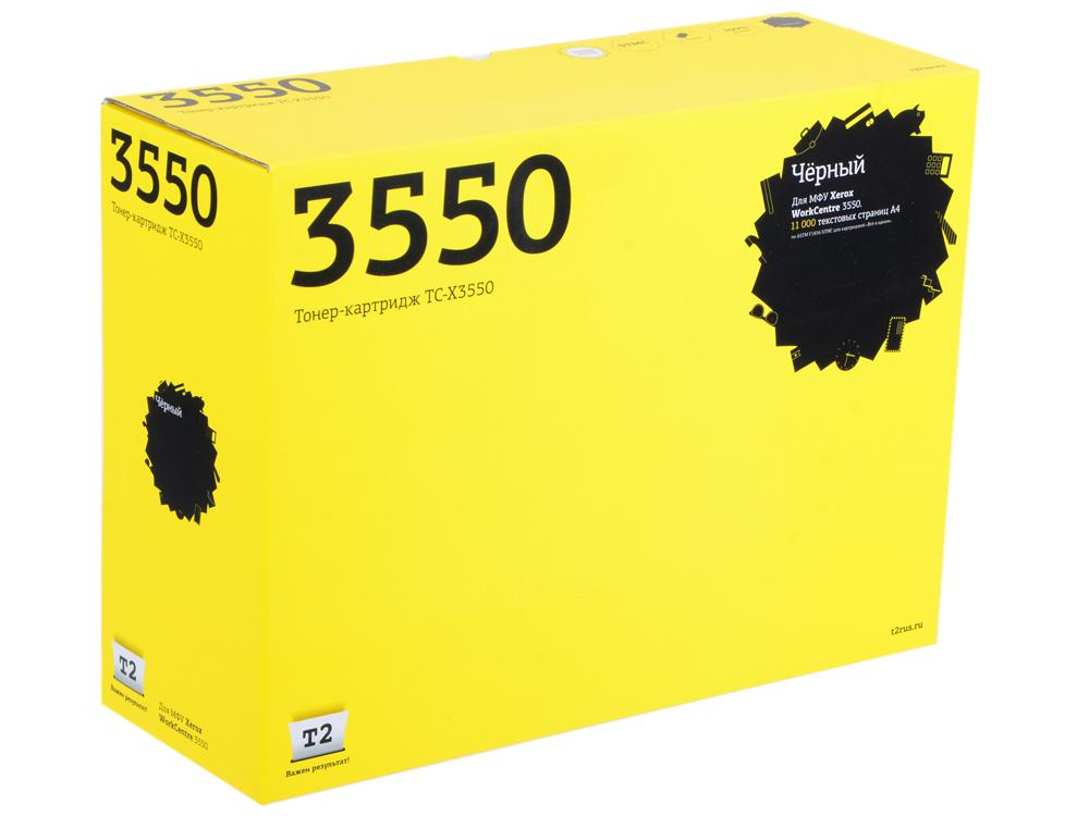 Картридж T2 TC-X3550 для Xerox WorkCentre 355, Чёрный. 11 000 страниц. (аналог 106R01531) картридж easyprint lx 3210 для xerox workcentre 3210 3220 чёрный 4100 страниц с чипом 106r01487