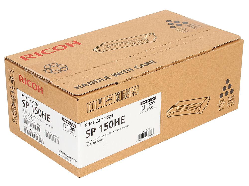 Принт-картридж Ricoh SP 150НE для SP150/SP150SU. Черный. 1500 страниц. картридж ricoh sp 150нe 1500 стр