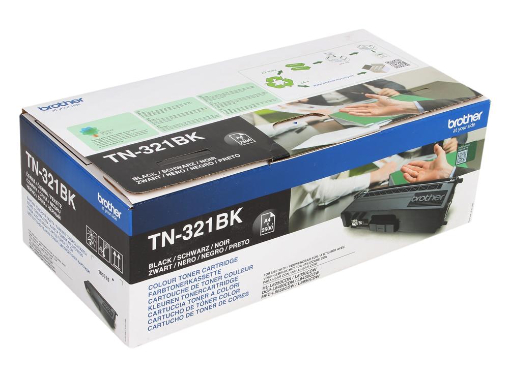 Тонер-картридж Brother TN321BK черный, для HL-L8250CDN/MFC-L8650CDW (2500стр) тонер картридж brother tn321m пурпурный для brother hl l8250cdn mfc l8650cdw 1500стр