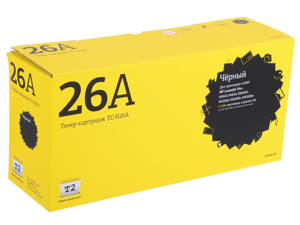 Картридж T2 ТС-Н26А (аналогCF226A) для HP LaserJet Pro M402d/M402n/M402dn/M426dw/M426fdn/M426fdw (3100стр.) с чипом