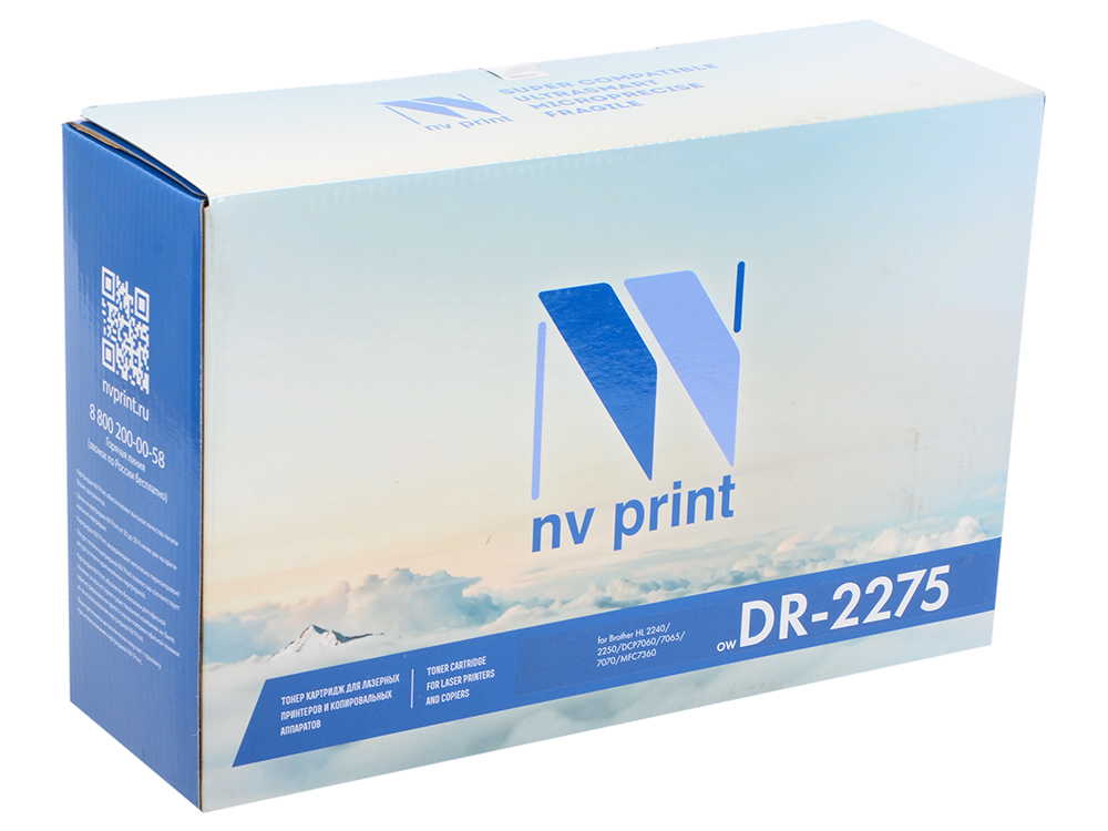 Фотобарабан NV-Print DR-2275 для Brother HL2132 2240 2240D 2250DN DCP7060 7065 7070 MFC7360 7860 refillable color ink jet cartridge for brother printers dcp j125 mfc j265w 100ml