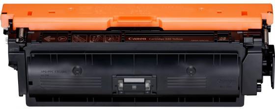 Картридж Canon 040 Y для принтеров i-SENSYS LBP712Cx, LBP710Cx. Жёлтый. 5400 страниц картридж canon 040 c для принтеров i sensys lbp712cx lbp710cx голубой 5400 страниц