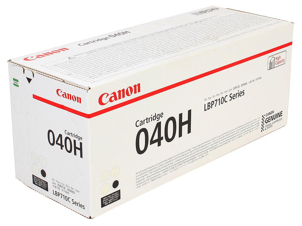 Картридж Canon 040 H Bk для принтеров i-SENSYS LBP712Cx, LBP710Cx. Чёрный. 12500 страниц картридж t2 для hp tc h85a laserjet p1102 1102w pro m1132 m1212nf m1214nfh canon i sensys lbp6000 cartrige 725 1600 стр с чипом