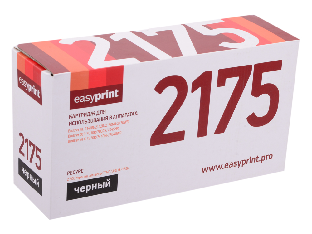 Картридж EasyPrint LB-2175 (TN-2175) для Brother HL-2140/2150/DCP-7030/MFC-7320 (2600 стр.) brother tn 2175 2600 стр black