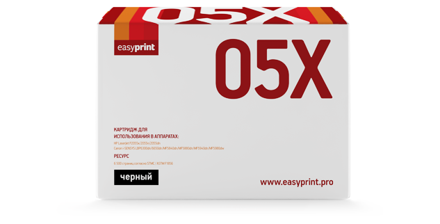 ! Картридж EasyPrint LH-05X ДУБЛЬ CE505X/Canon 719H/C-EXV40 sakura 719h ce505x crg719h