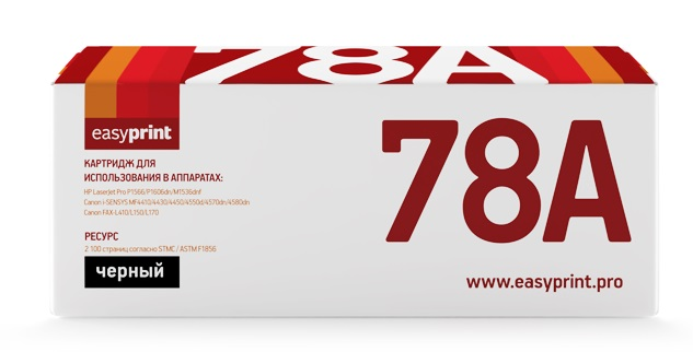 Картридж EasyPrint 278A/728 LH-78A для HP LJ P1566/1606/Canon MF4410/4430 (2100 стр.) с чипом картридж easyprint lh 85a u ce285a cb435a cb436a для hp lj p1005 1505 pro 1102 canon lbp3010 3250 6000 mf3010 2000 стр с чипом