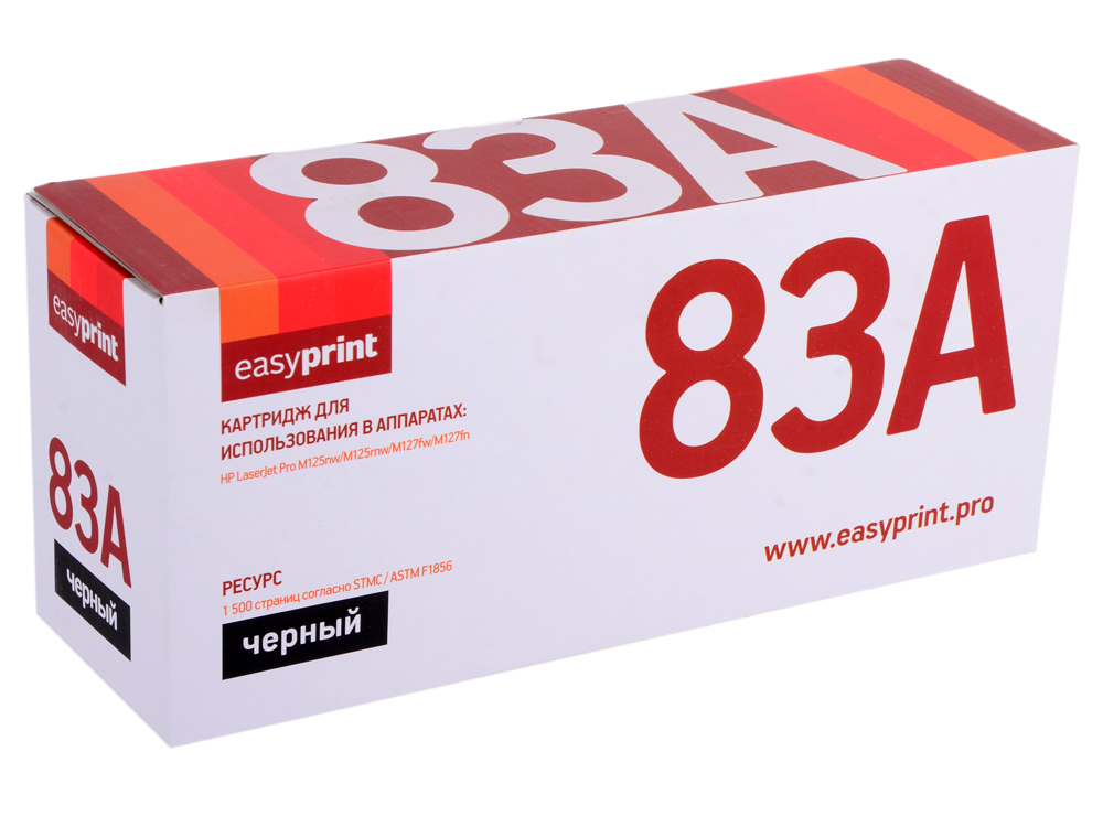 Картридж EasyPrint 283A  LH-83A для HP LJ ProM125nw/M127fw/M201dw/202dw (1500 стр.) черный, с чипом картридж colortek cf283a для нр lj pro m125 126 127 128 201 225