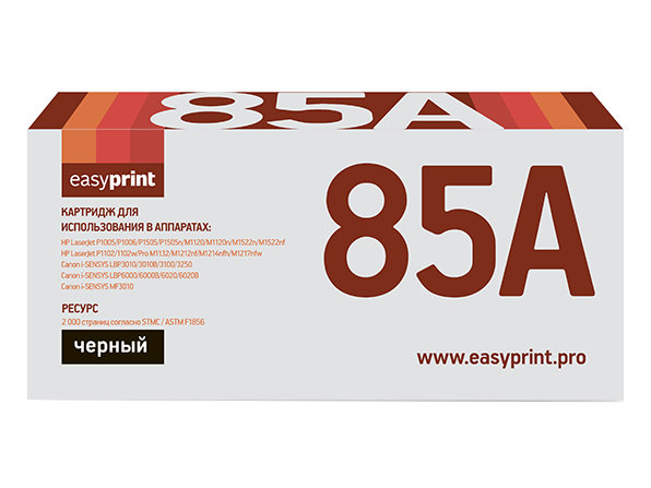 Картридж EasyPrint 285A/35A/36A LH-85A U для HP LJ P1005/1505/Pro 1102/LBP6000 (2000 стр.) с чипом men wallets famous brand luxury genuine leather short bifold wallet mens clutch card holder male purse money bag coin pouch