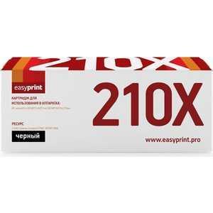 Картридж EasyPrint 210X  LH-210X для HP LJ Pro 200 M251n/MFP M276n (2400 стр.) черный, с чипом