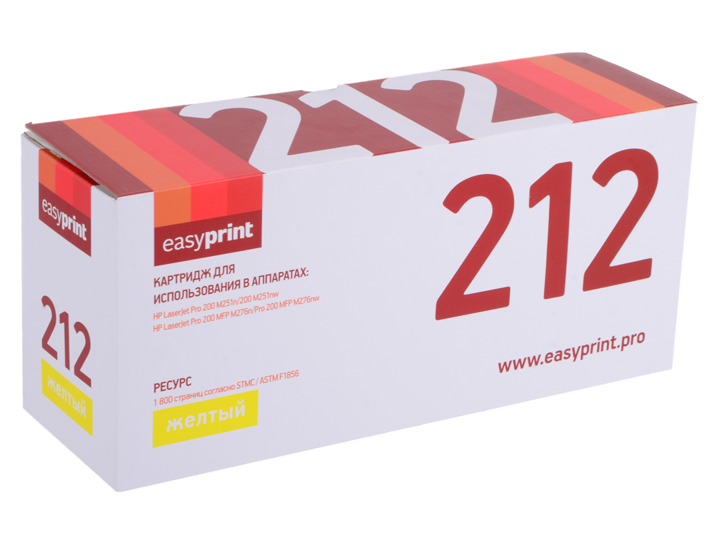 Картридж EasyPrint 212A LH-212 для HP LJ Pro 200 M251n/MFP M276n (1800 стр.) желтый, с чипом картридж easyprint lh 85a u ce285a cb435a cb436a для hp lj p1005 1505 pro 1102 canon lbp3010 3250 6000 mf3010 2000 стр с чипом