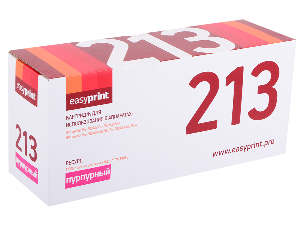 Картридж EasyPrint 213A  LH-213 для HP LJ Pro 200 M251n/MFP M276n (1800 стр.) пурпурный, с чипом