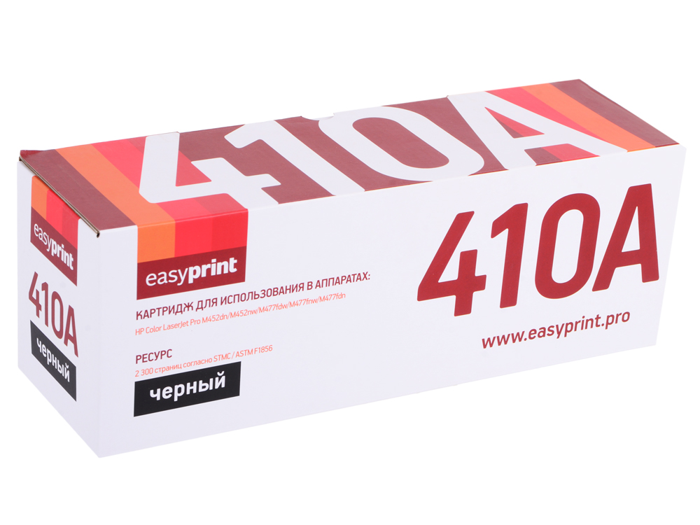 Картридж EasyPrint CF410A LH-CF410A для HP Color LaserJet Pro M452dn/M452nw/M477fdw/M477fnw/M477fdn (2300 стр.) чёрный, с чипом картридж easyprint lh 18a для hp lj pro m104a m104w m132a m132fn m132fw m132nw 1400 стр с чипом cf218a