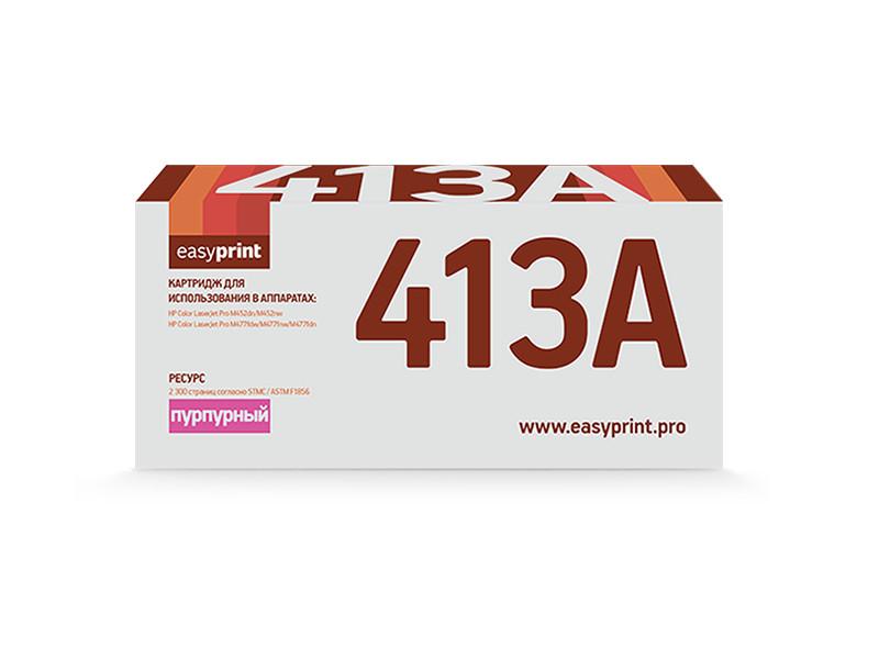 Картридж EasyPrint CF413A LH-CF413A для HP Color LaserJet Pro M452dn/M452nw/M477fdw/M477fnw/M477fdn (2300 стр.) пурпурный, с чипом