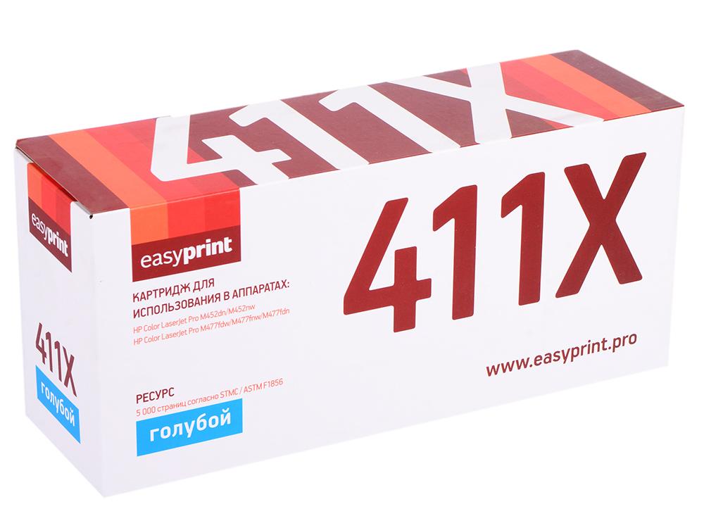 Картридж EasyPrint LH-CF411X для HP Color LaserJet Pro M452dn/M452nw/M477fdw/M477fnw/M477fdn (5000 стр.) голубой, с чипом картридж easyprint lh cf412x cf412x yellow для hp lj pro m452dn m452nw m477fdw m477fnw m477fdn 6500 стр с чипом