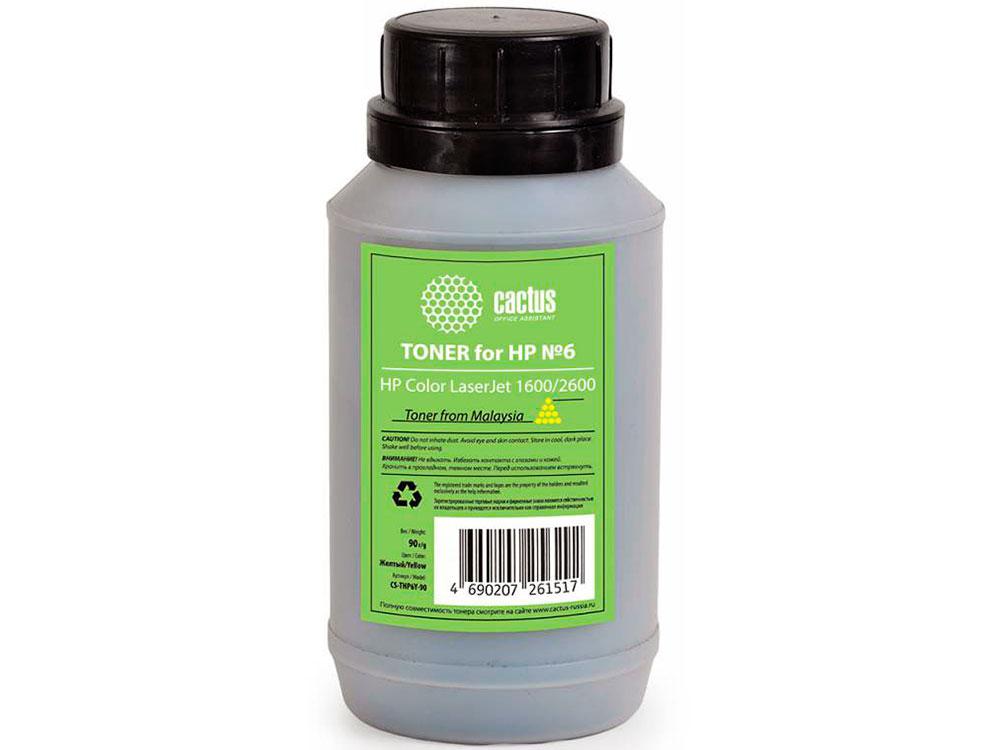 Тонер Cactus CS-THP6Y-90 для HP Color LaserJet 1600/2600 желтый 90гр repalce paper roller kit for hp laserjet laserjet p1005 6 7 8 m1212 3 4 6 p1102 m1132 6 rl1 1442 rl1 1442 000 rc2 1048 rm1 4006