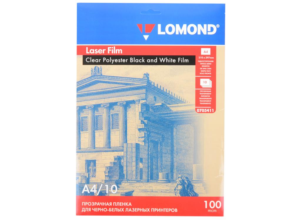 Пленка для ламинирования Lomond А4 (0705411) 210х297, 100 мкм, 10 шт. пленка для принтера lomond 1205012