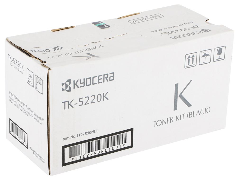 Тонер-картридж Kyocera TK-5220K черный (black) 1200 стр. для Kyocera M5521/P5021 тонер картридж kyocera tk 1110 черный