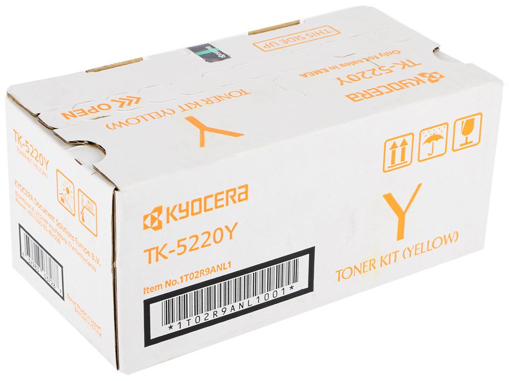 Тонер-картридж Kyocera TK-5220Y желтый (yellow) 1200 стр. для Kyocera M5521/P5021 new original kyocera 302r794160 guide exit r assy for p5021 p5026 m5521 m5526
