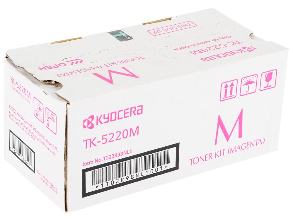 Тонер-картридж Kyocera TK-5220M пурпурный (magenta) 1200 стр. для Kyocera M5521/P5021 new original kyocera 302r794160 guide exit r assy for p5021 p5026 m5521 m5526