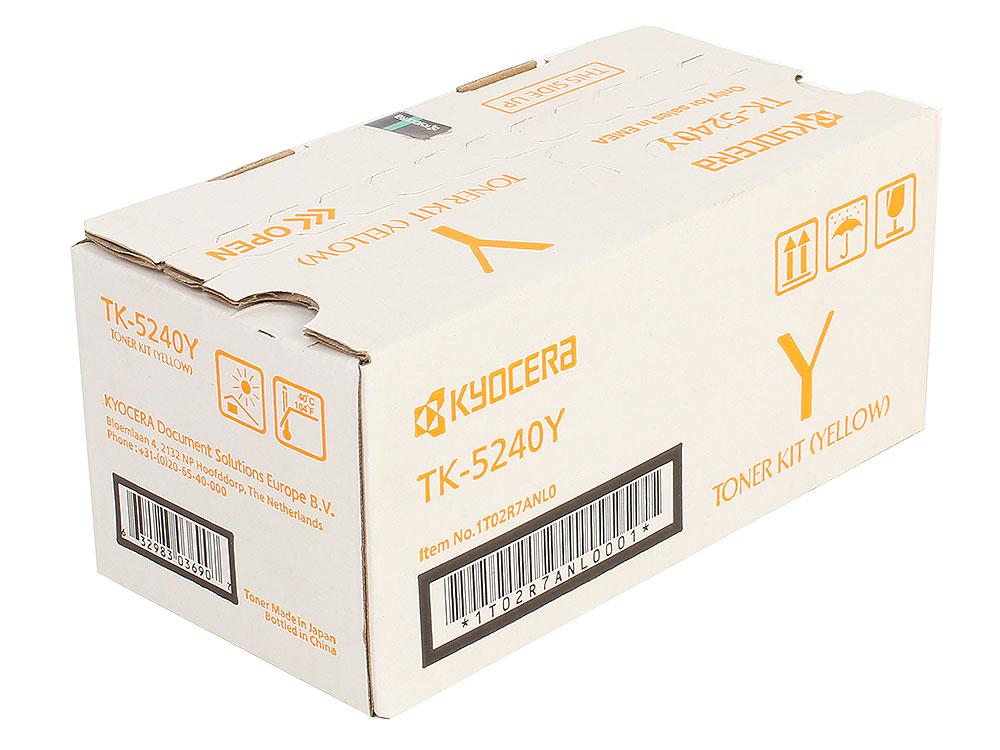 Тонер Kyocera TK-5240Y для Kyocera ECOSYS M5521cdn/cdw, M5526cdn/cdw, P5021cdn/cdw, P5026cdn/cdw. Жёлтый. 3000 страниц. картридж kyocera tk 5230k 1t02r90nl0 для kyocera p5021cdn cdw m5521cdn cdw черный