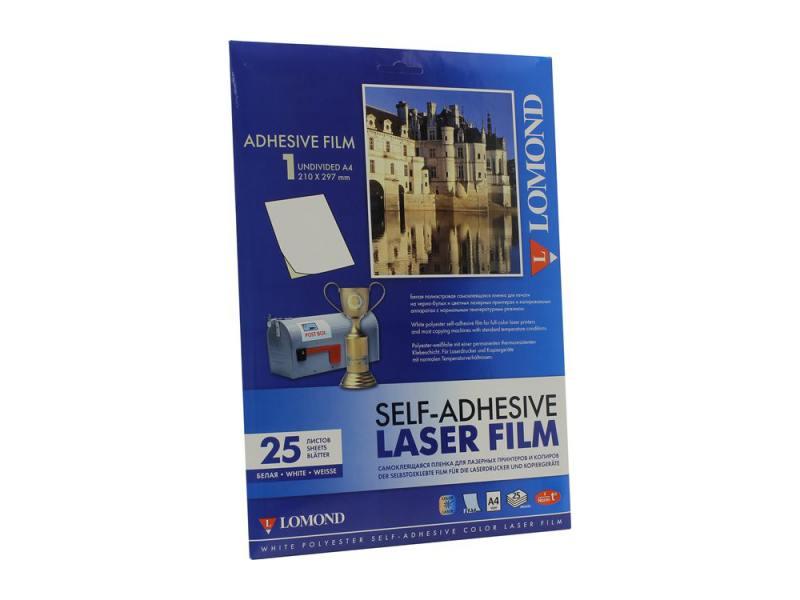 Пленка Lomond самоклеящаяся для цветной лазерной печати А4 25л 16шт 2810003 пленка для принтера lomond 1205012