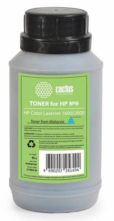 Тонер Cactus CS-THP6C-90 для HP Color LaserJet 1600/2600 голубой 90гр