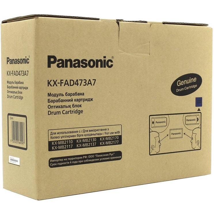 Фотобарабан Panasonic KX-FAD473A7 черный (black) 10000 стр для Panasonic KX-MB2110/2130/2170