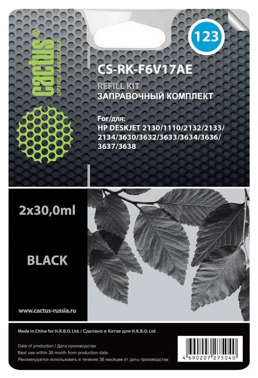 Заправка Cactus CS-RK-F6V17AE для HP DeskJet 2130 черный 60мл