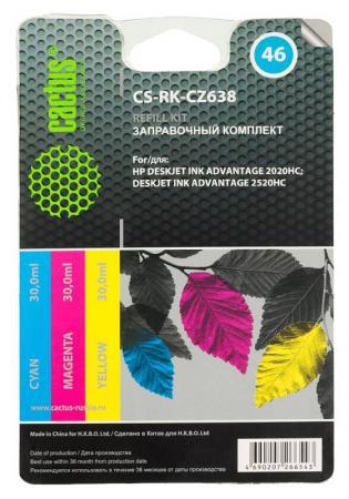 цена на Заправка Cactus CS-RK-CZ638 для HP DeskJet 2020/2520 цветной 90мл