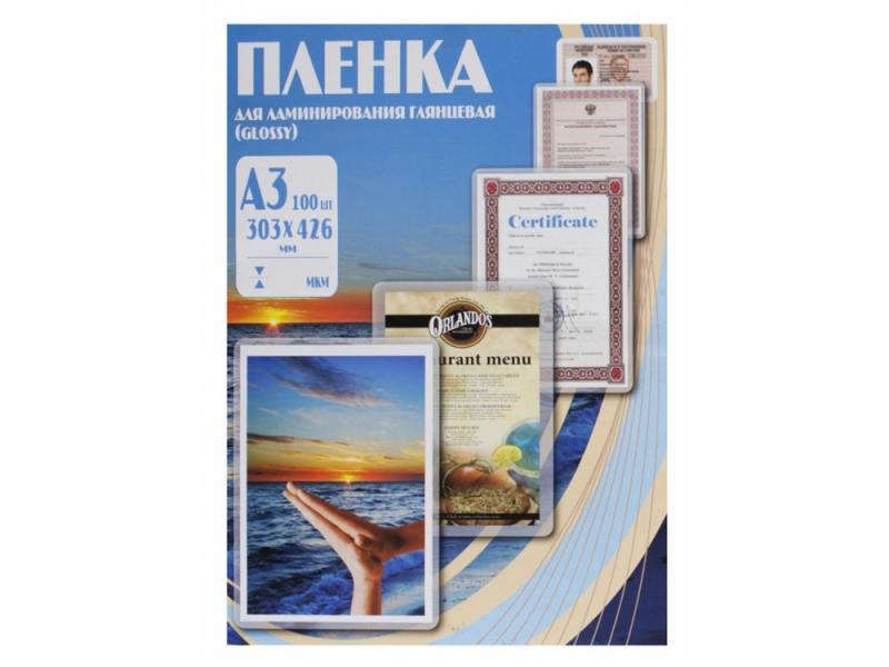 Пленка для ламинирования Office Kit А3 80мик 100шт 303х426 глянцевая PLP10330 office kit s240 3 9х25