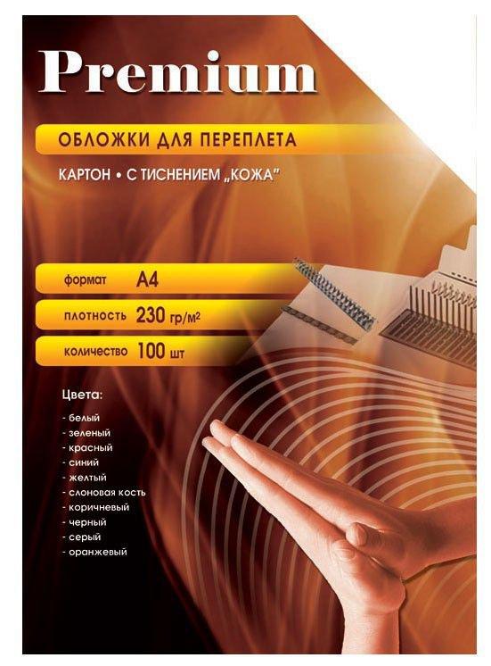 Обложки Office Kit CYA400230 А4 230г/м2 картон под кожу желтый 100шт обложки office kit pcma40180 а4 прозрачный матовый 100шт