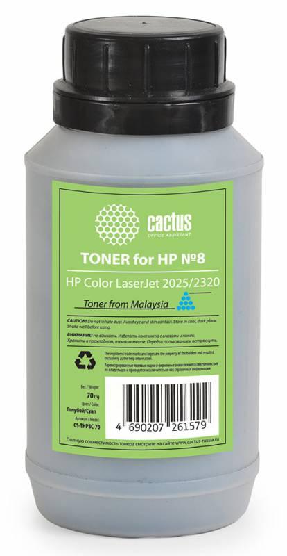 Тонер Cactus CS-THP8C-70 для HP Color LaserJet 2025/2320 голубой 70гр for hp 2025 2320 original used laser head rm1 5308 rm1 5308 000 laserjet printer parts on sale