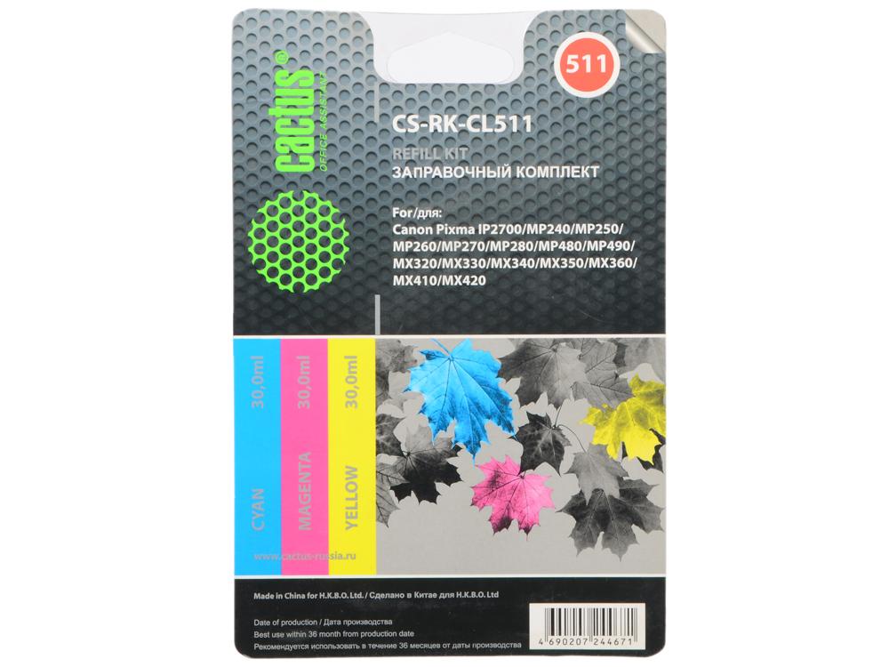 Заправка Cactus CS-RK-CL511 для Canon MP240/ MP250/MP260/ MP270 3x30мл цветной new membrane keypad operation panel button mask for mp270 6av6542 0ac15 2ax0