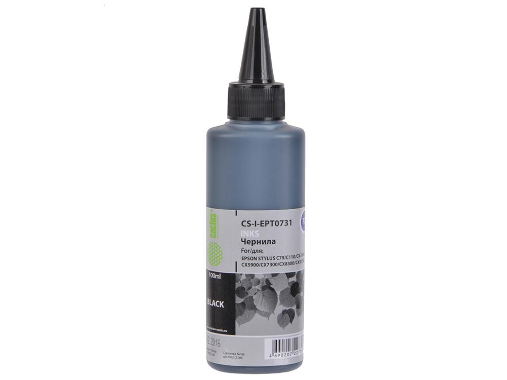 Чернила Cactus CS-I-EPT0731 для Epson Stylus С79/ C110/ СХ3900/ CX4900/ CX5900 100мл черный