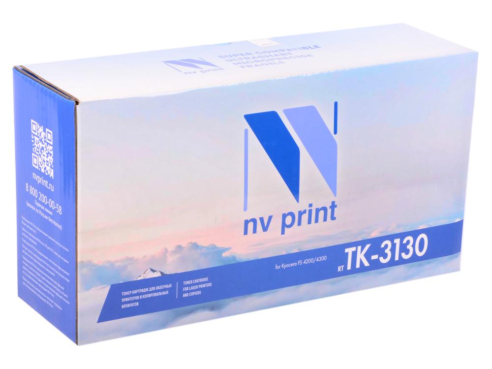 Картридж NV-Print совместимый Kyocera TK-3130 для FS-4200DN/4300DN/ECOSYS M3550idn/M3560idn (25000k) картридж nvprint tk 3130 для kyocera tk 3130 fs 4200dn 4300dn 25000 стр
