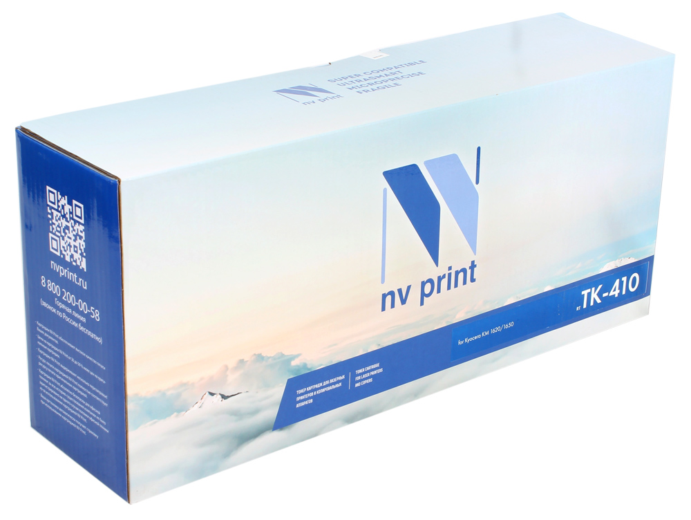 Картридж NV-Print совместимый Kyocera TK-410 для Kyocera Mita KM-1620/1635/1650/2020/2035/2050 (15000k) high quality lower fuser roller for kyocera 1620 1635 1648 1650 low pressure roller