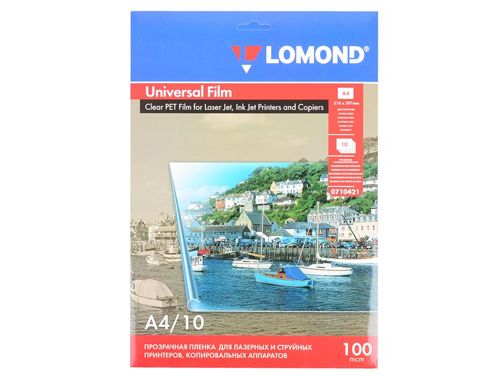 Пленка для ламинирования Lomond А4 100мик 10шт 210х297 универсальная 0710421 пленка для принтера lomond 1205012