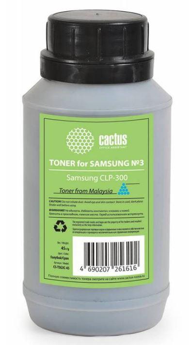 Тонер Cactus CS-TSG3C-45 для Samsung CLP-300 голубой 45гр
